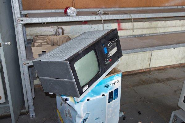MC-80, einer meiner ersten Computer an der Uni. 1986 :-)